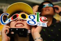 Google Cina - Pechino - 14-01-2010 - Google minaccia di chiudere le sedi di Pechino