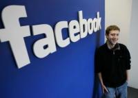 Mark Zuckerberg - Los Angeles - 03-01-2011 - Il fondatore di Facebook Mark Zuckerberg ha comprato casa: 7 milioni di dollari per 5mila metri quadrati a Palo Alto