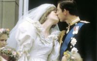 Carlo, Lady Diana - matrimonio - Londra - 29-04-2011 - 20 anni fa moriva Lady Diana, la principessa di cuori