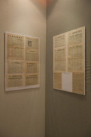 Salerno capitale - Museo dello sbarco - Salerno - 03-10-2012 - A Salerno il museo dello sbarco e Salerno capitale