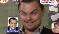 Leonardo DiCaprio - Giappone - 08-03-2013 - Leonardo