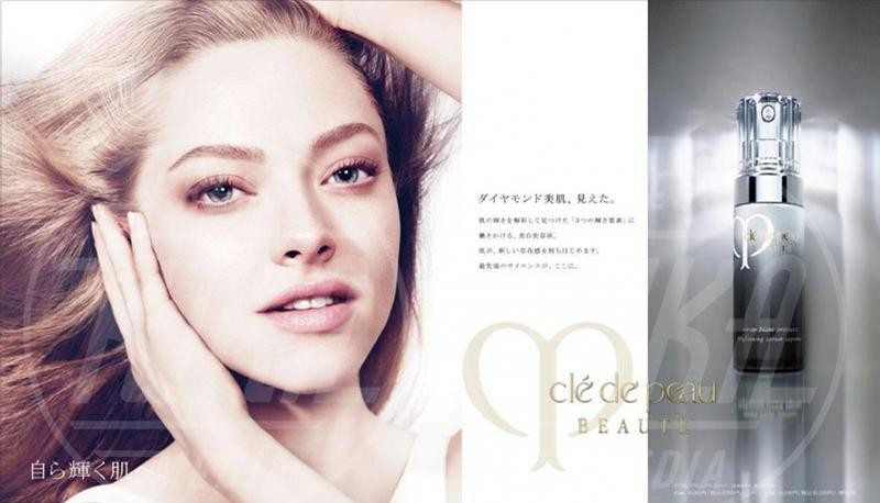 Amanda Seyfried - Los Angeles - 10-04-2013 - Amanda Seyfried raggiante per Clé de Peau Beauté