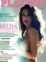 Playboy, Melita Toniolo - Milano - 12-07-2013 - Emily Ratajkowsky nuda, di nuovo, e il web impazzisce