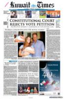 Kuwait Times - Londra - 24-07-2013 - La stampa mondiale rende omaggio al Piccolo Principe