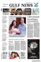 Gulf News - Londra - 24-07-2013 - La stampa mondiale rende omaggio al Piccolo Principe