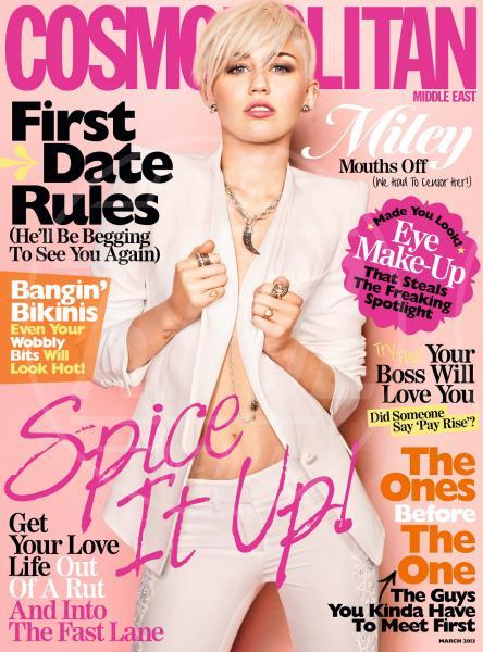 Miley Cyrus - Los Angeles - 06-08-2013 - Madre Natura non sbaglia e porta le muse, nude, sulle cover