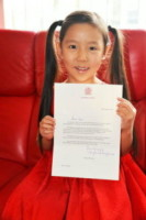 "Leia Zhu - 21-08-2014 - ""Cara Regina Elisabetta, vuoi venire al mio saggio?"""