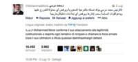 Twitter Egitto - 21-03-2015 - Buon compleanno Twitter! Compie nove primavere!