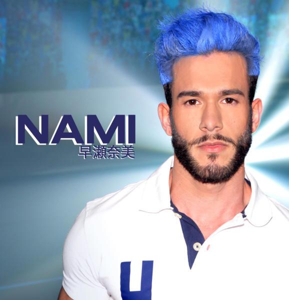 Nami Hayase - Milano - 14-05-2016 - Paolo Tuci realizza una versione al maschile di Mila e Shiro