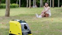 Anthouse Pet Partner Robot - Los Angeles - 23-08-2017 - Anthouse Pet Partner Robot per giocare da lontano con Fido