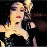 """Lady Gaga, Madonna - 27-08-2013 - Madonna si confessa: """"Sono stata violentata"""""""