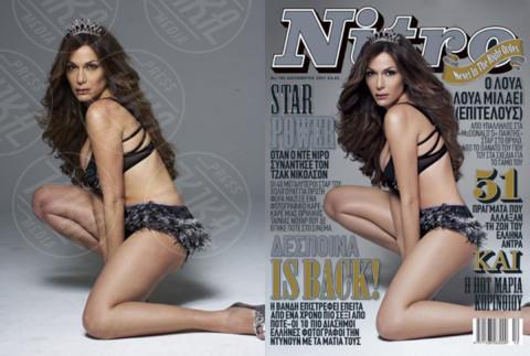 10-09-2013 - Chi sono le star pro e contro Photoshop